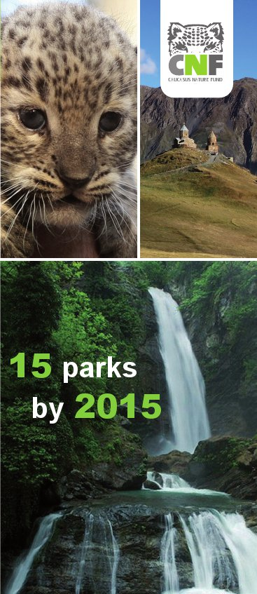 CNF 15 parks by 2015